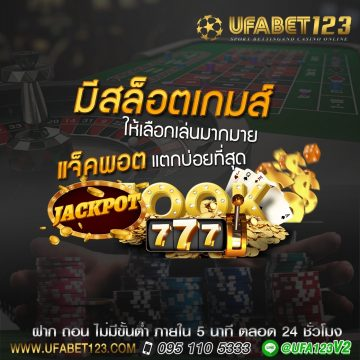 dg casino thai